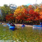 中禅寺湖カヤックツアー紅葉の大パノラマをカヤックツーリング