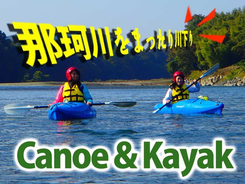 canoe__kayak