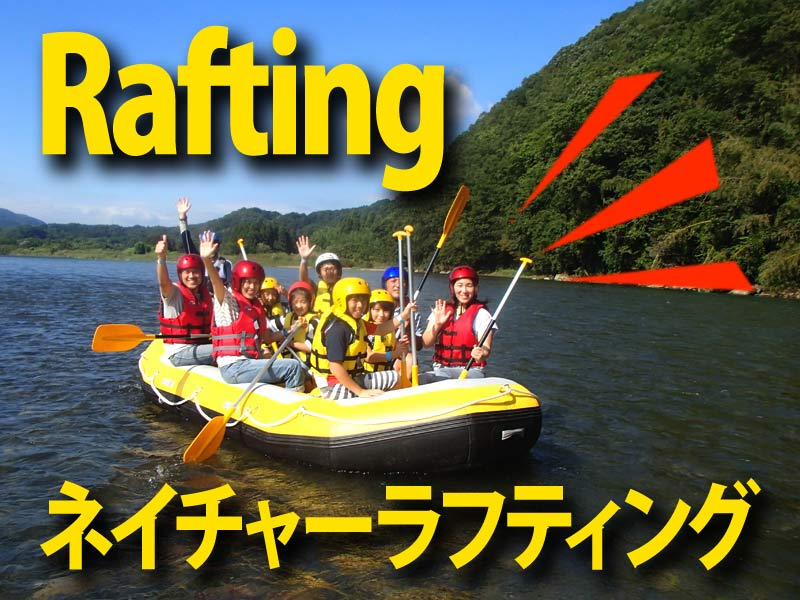 fun_boat_top