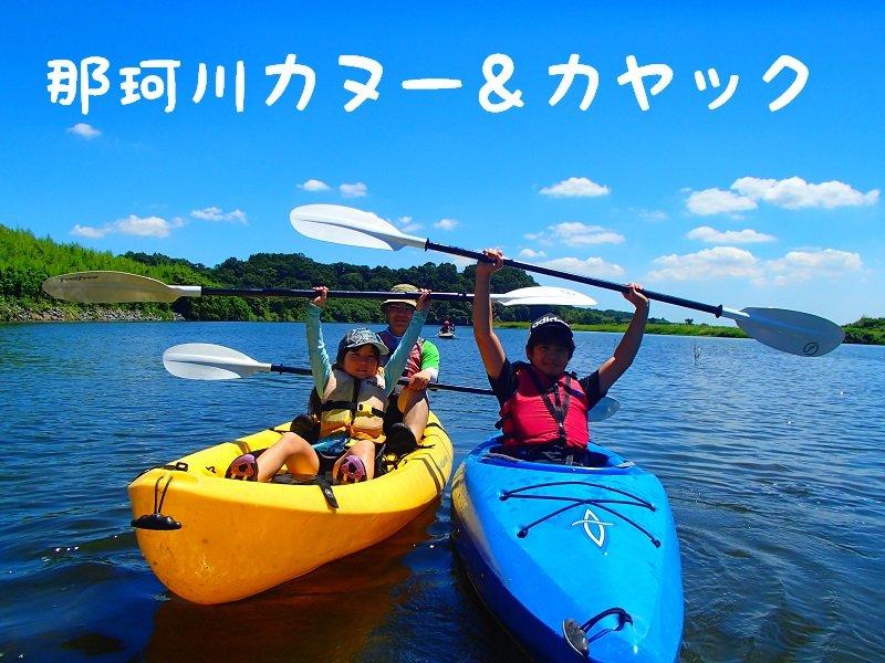 nakagawa_canue kayak